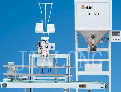 بسته بندی کمی مدل DCS-50H با تمامی محدوده های توزین